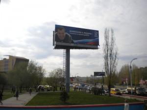 суперсайты Воронеж