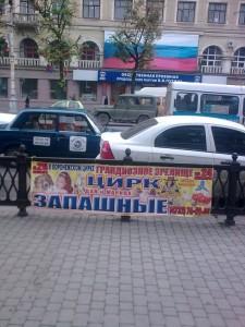 Реклама на заборах Воронеж
