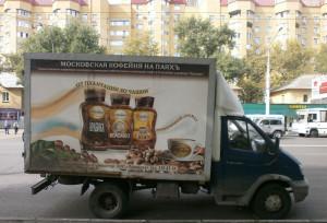 """Грузовая Газель с рекламой """"Московской кофейни на паях"""""""