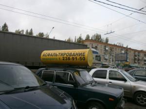 самодельный брендмобиль с бочкой на крыше