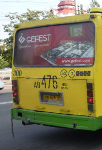 реклама на заднем стекле автобусов Липецк