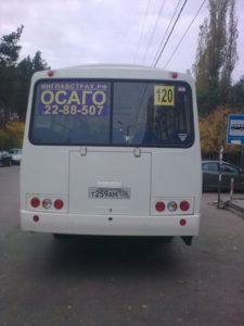 реклама на заднем стекле автобуса
