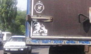 наклейки Обама чмо на транспорте