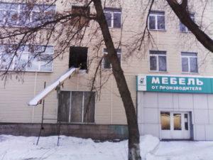 Зимний аквапарк в Воронеже