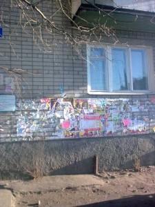 несанкционированная реклама Воронеж